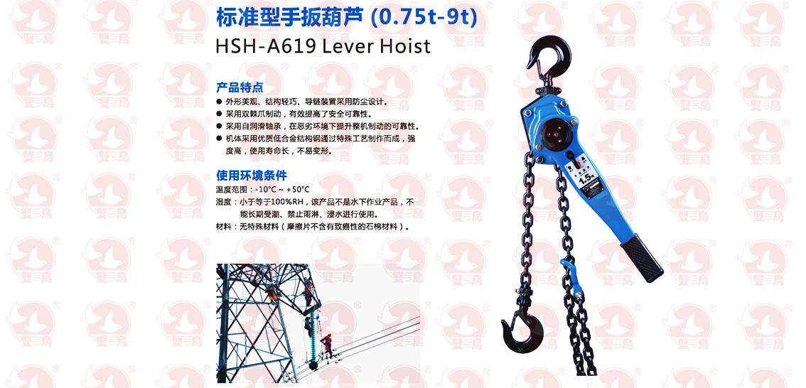 如何提高手拉葫芦的使用寿命?建议购买高质量钢丝绳