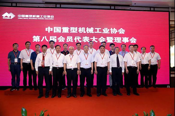 浙江双鸟机械有限公司当选为中国重型机械工业协会副理事长单位-合影