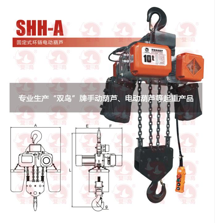爬架电动葫芦在使用的时候也有一定的标准